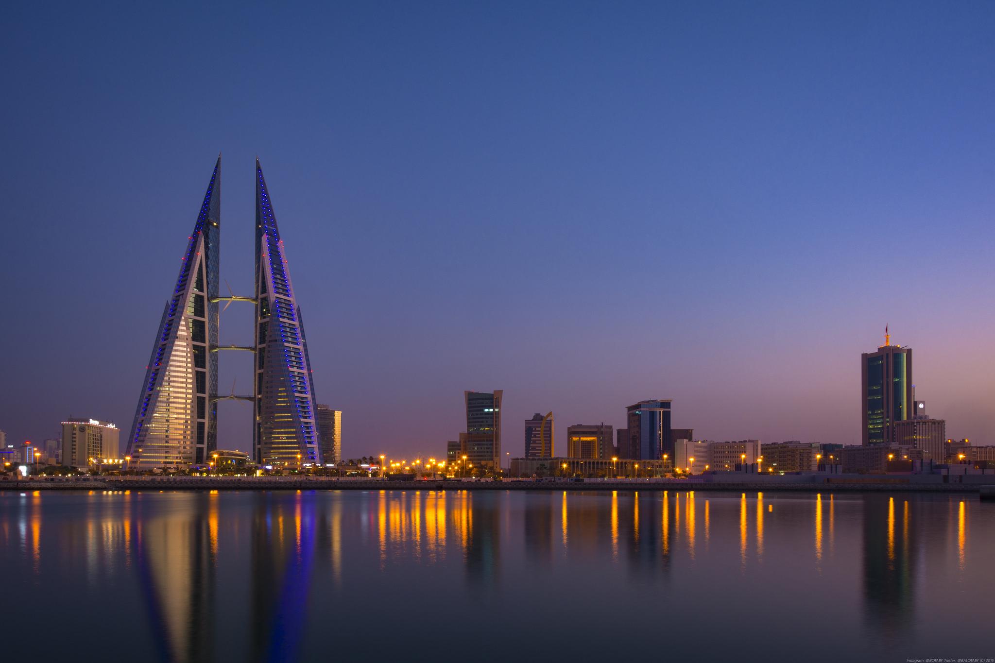Wirtschaftskonferenz in Bahrain