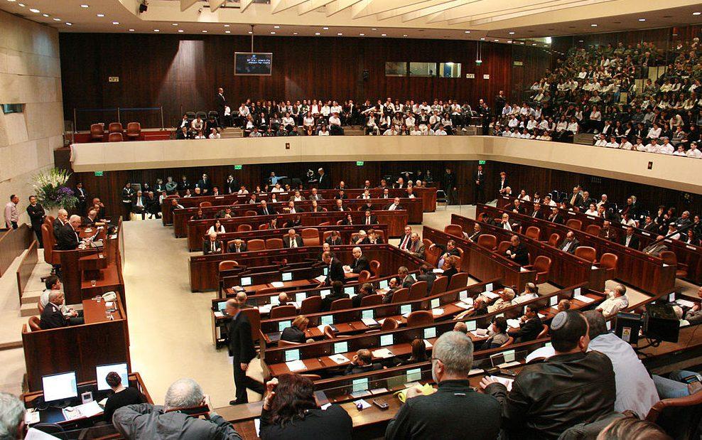 Die Knesset beschließt ihre Auflösung