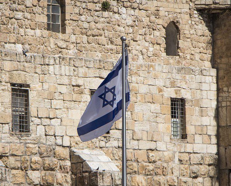 Knesset stimmt für Regierungsbildung